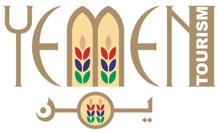 Ministry of Tourism Yemen