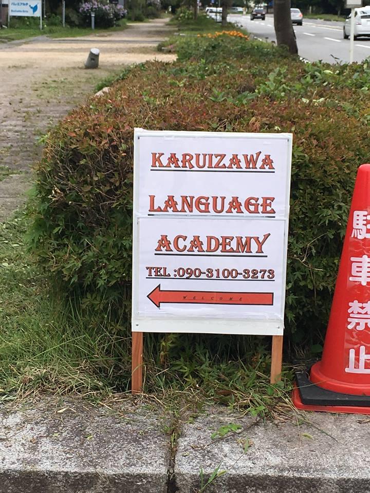 Karuizawa Language Academy, Japan
