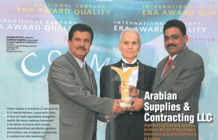 Adam International Travel &Tourism LLC, Oman