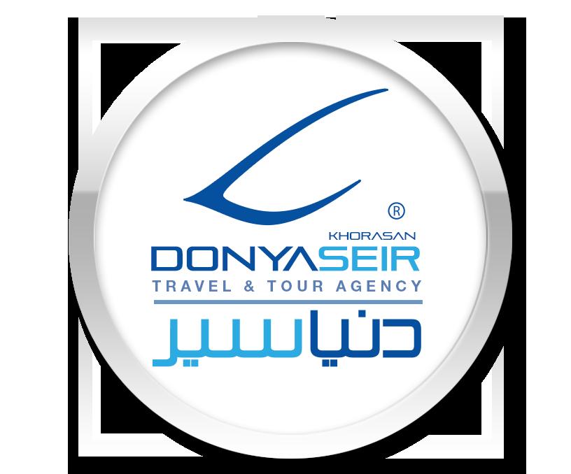 Donya Seir Travel & Tour Agency, Iran